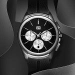 Verkaufsstart der LG Watch Urbane 2nd Edition rückt näher
