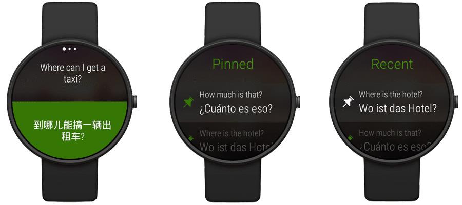 Microsoft Translator übersetzt in Echtzeit auf der Smartwatch