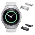 Samsung Gear S2 Adapter für Armband jetzt erhältlich
