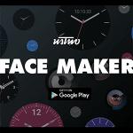 Monument Valley Macher veröffentlichen Watchface Designer