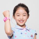 Neue Smartwatch für Kinder: Xiaomi Mi Bunny mit GPS