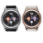 DAS Samsung Gear S2 Watchface für die Präsidentenwahl