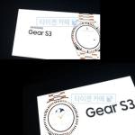 Samsung Gear S3: Angeblich erste Bilder geleakt