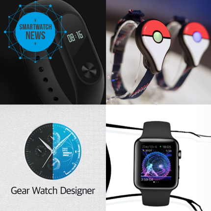 Die wichtigsten Smartwatch News des Tages