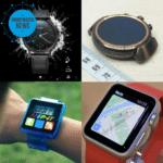 Die Smartwatch News vom 19.08.2016