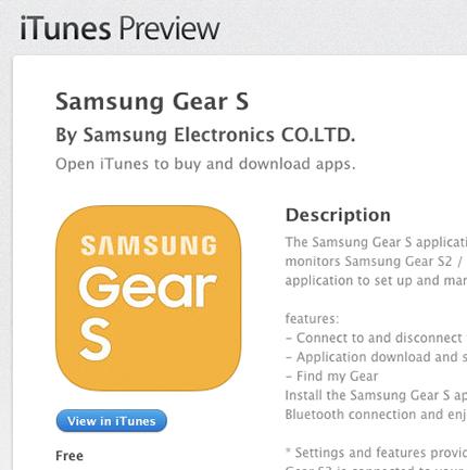 Gear S3 iPhone Kompatibilität seit 9. Januar 2017 vorhanden